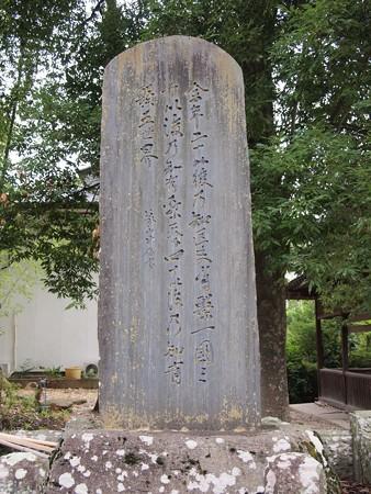 象山神社 (5)