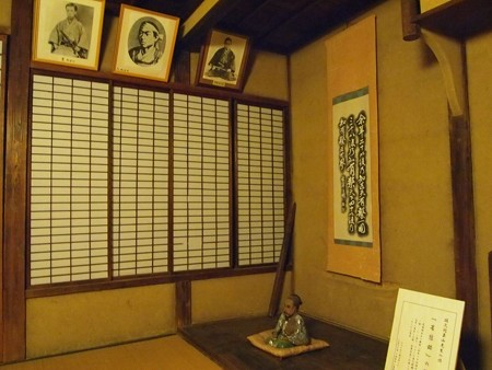 象山神社 高義亭 (3)