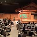 Photos: 7月_国立能楽堂 1