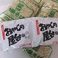 廣島ラーメンおやじの屋台