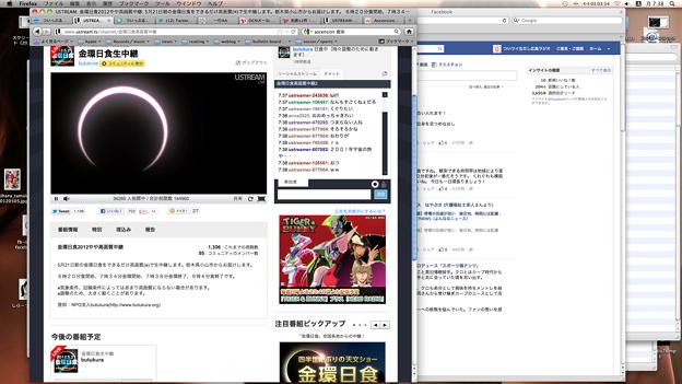 スクリーンショット(2012-05-21 7.38.31)