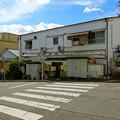 写真: 曽根製麺所 呉市朝日町