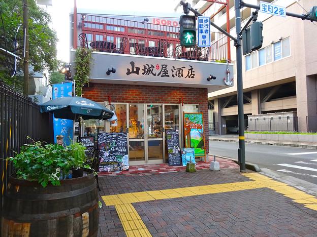 山城屋 宝町店 瀬戸内バル五十六 ISOROQ 呉市宝町