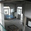 Photos: 水口石橋のアレ