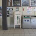 Photos: 貴生川のアレ
