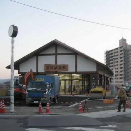 Photos: 飯坂温泉
