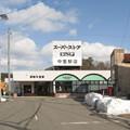 Photos: 津軽中里