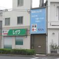 写真: 西舞鶴