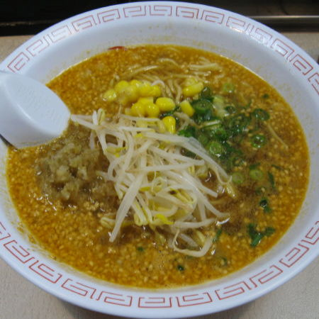 Photos: 担々麺