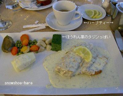 魚のディジョンソース