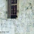 写真: 壁の落書き