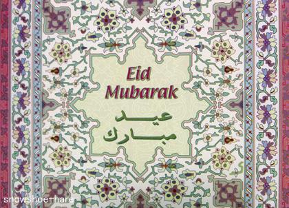 Photos: Eid Mubarak (サウジ用)