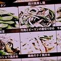 Photos: 牛牛牛鶏鶏