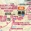 20150926_163004