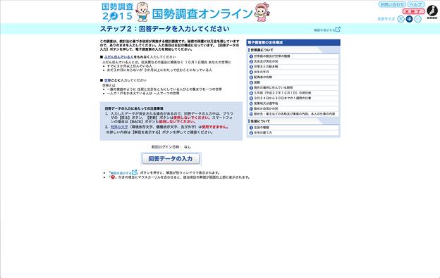 スクリーンショット 2015-09-10 20.44.17