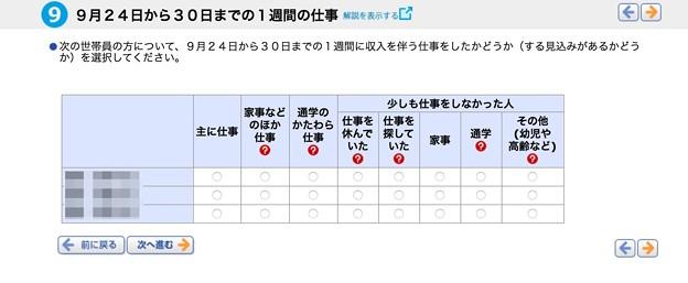 スクリーンショット_2015-09-10_20_49_40