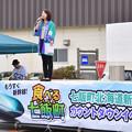 Photos: DSC_7541