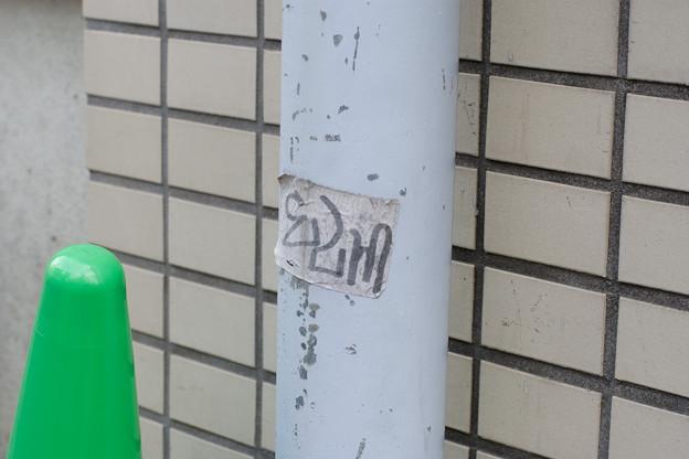 大倉山駅周辺