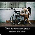 Photos: ballet wheelchair