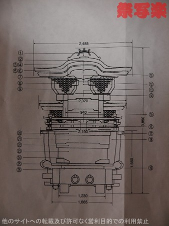 PC104502