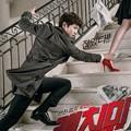 Photos: 韓国映画 ハート泥棒を捕まえろ!
