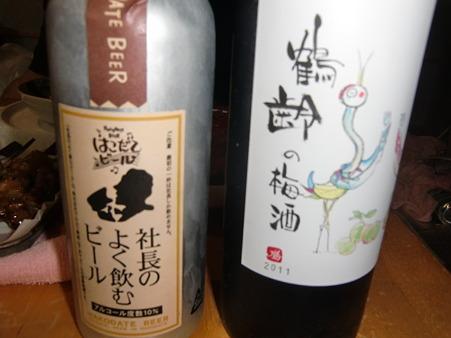 2012.4.29 晩酌酒