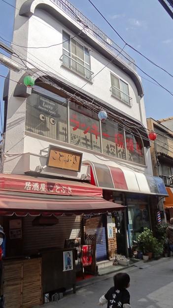 Photos: ラッキー探偵社?!