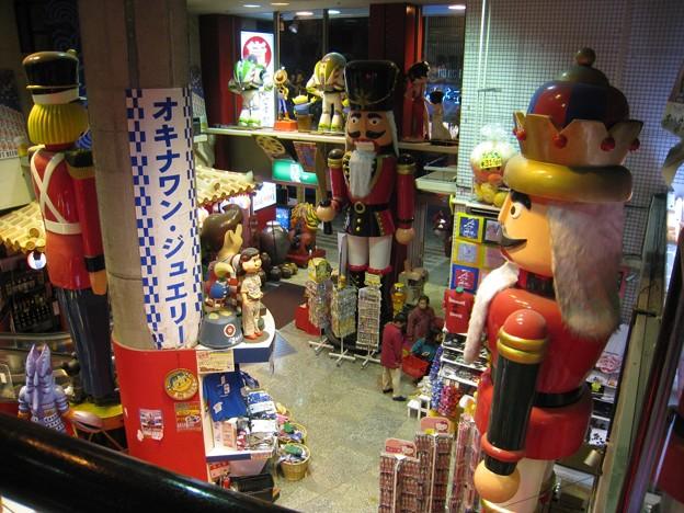 おきなわ屋200811-03