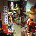 Photos: おきなわ屋200811-03
