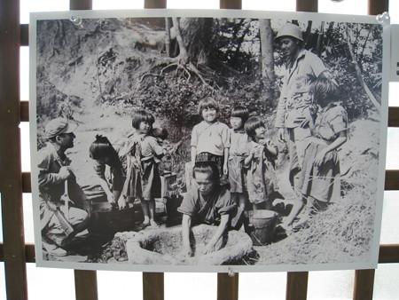 沖縄旧海軍壕06