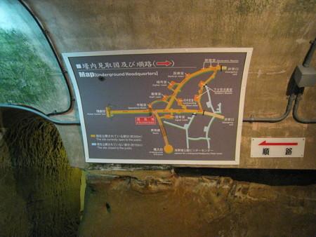 沖縄旧海軍壕12
