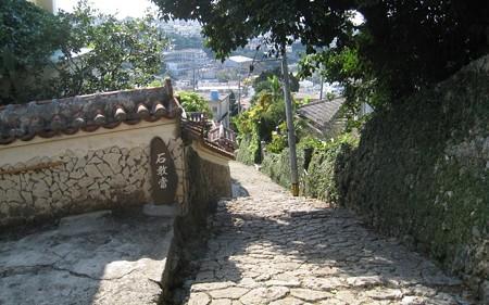 沖縄金城町石畳200811-05