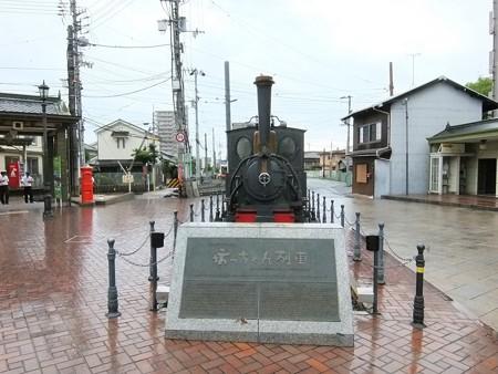 坊ちゃん列車01