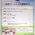 Photos: fc2blog_2014052213154755f