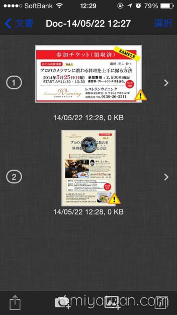 fc2blog_20140522123035d5d