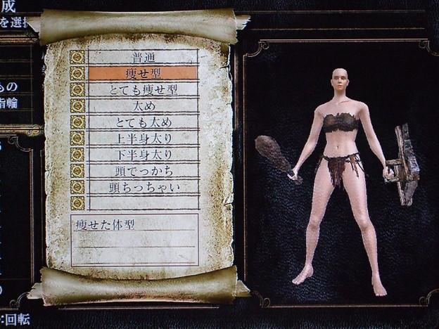 女性 痩せ型