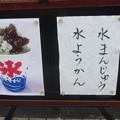 Photos: 写真@Matsu150807