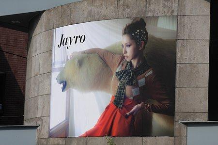 2011.10.09 元町 店飾り -9