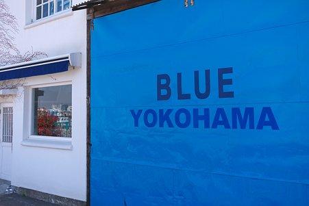 2012.04.09 象の鼻パーク BLUE BLUE YOKOHAMA