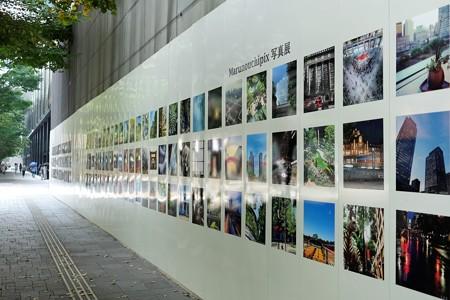 2015.08.01 丸の内仲通り 富士ビル建替え工事フェンスで写真展