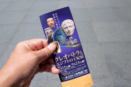 2015.08.15 東京国立博物館 「クレオパトラとエジプトの王妃展」