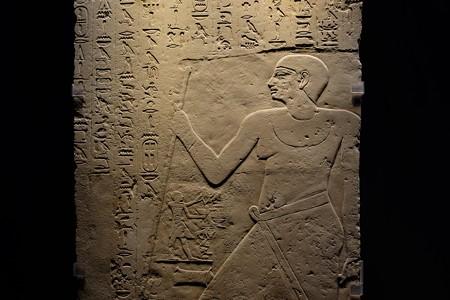 2015.08.15 東京国立博物館 イニ像浮彫 エジプト TJ-5799