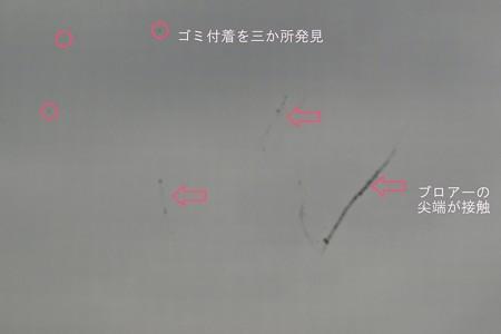 2015.08.25 机 X-T10 センサーに傷