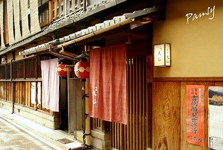 祇園丸山・・1