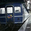 Photos: CA07s-急行だいせん、米子駅