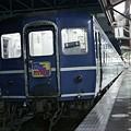 写真: CA07s-急行だいせん、米子駅