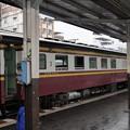BTV.1011、Hua Lamphong、タイ国鉄