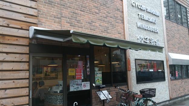 刀削麺初体験!!勝どき駅近くの中華料理屋さんの刀削麺は未知との遭遇でした。