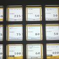 写真: 今夜の #jubeat 券売機画像1ページ目