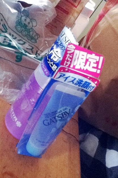 ギャツビーデオドラントアクア紫